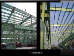 (经典)同济大学房屋建筑学——工业建筑概述