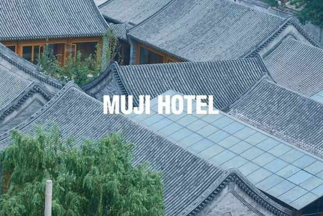 全世界第一家MUJI酒店将在深圳开业,果然是高颜值的性冷淡_26