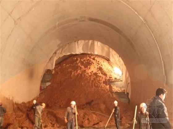 铁路双线大断面特长隧道实施性施工组织设计(斜井涌水涌泥 地表深井降水措施)