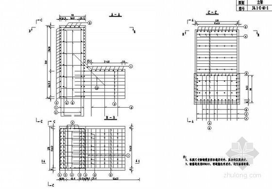 双塔双索面斜拉桥主桥纵向挡块及临时固结构造节点详图设计