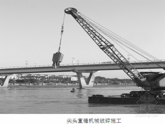[广西]特大桥航道治理疏通水下岩石控制爆破施工方案