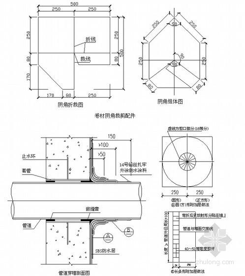 地下室外墙卷材防水施工技术交底记录