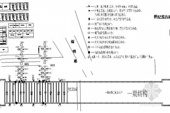[浙江]软土地区地铁站深基坑监测方案及监测数据分析总结