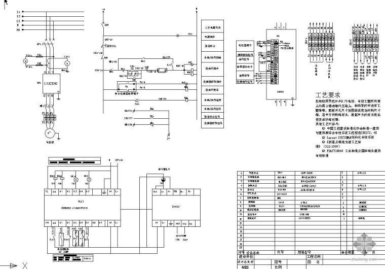 一控二变频器资料下载-变频器控制原理图汇总