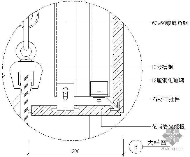 某吊挂式玻璃幕墙节点构造详图(十一)(B大样图)