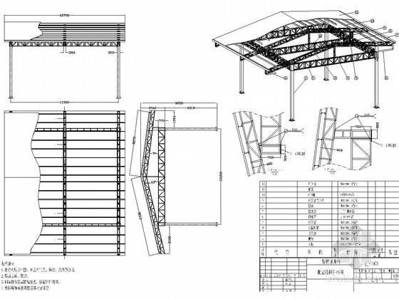 旋转迪斯科棚架外形结构图