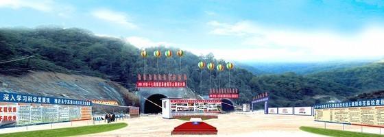 [PPT]谷竹高速公路隧道标准化施工及质量控制(图文)