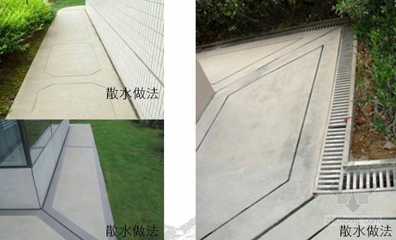 建筑室外及车库工程竣工验收达标标准