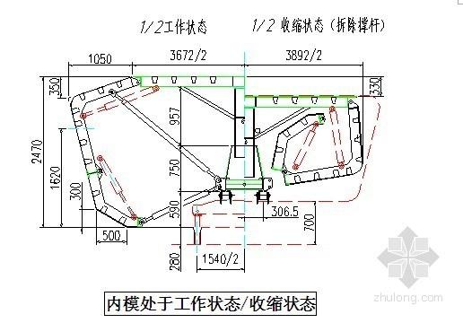 京沪高速铁路制梁场施工组织设计