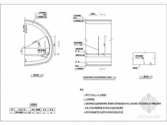 隧道紧急停车带指示标志预留预埋管件设计图