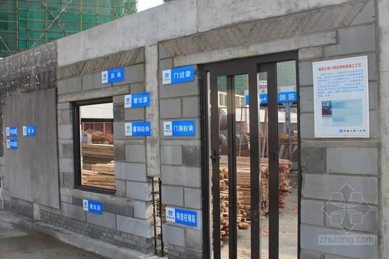 [湖南]超高层住宅楼工程标准化工地观摩照片(170余张 高清)
