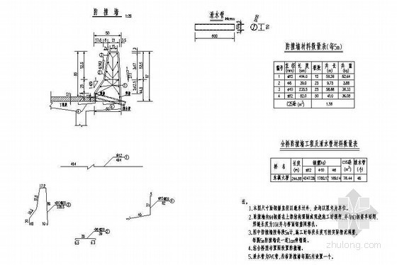 16mT梁桥梁防撞墙钢筋构造节点详图设计