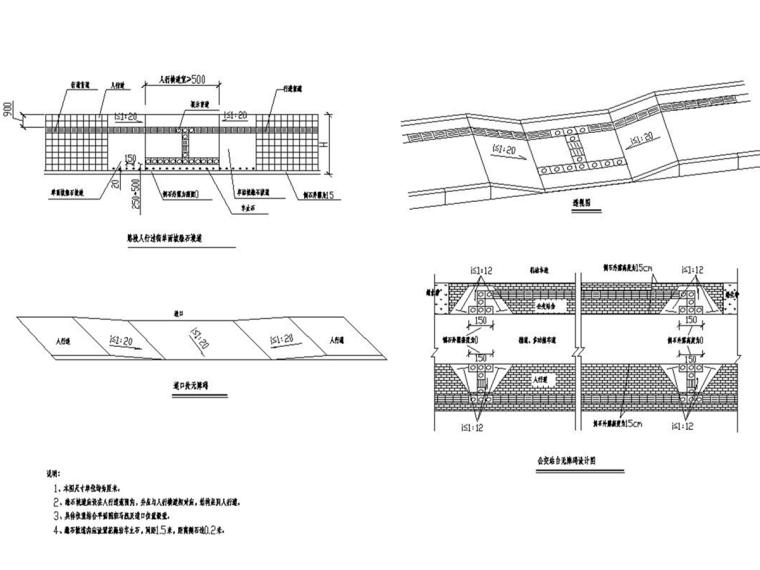 [安徽]城市主干路全套施工图设计680张(道排,桥梁,交通,绿化)