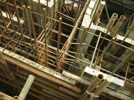 建筑工程施工现场质量标准化管理图册(116页 大量附图)