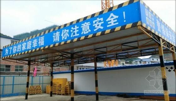 [QC成果]装配式加工场防护棚的研制与应用
