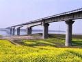 高速公路大跨径连续刚构桥梁施工监控管理办法