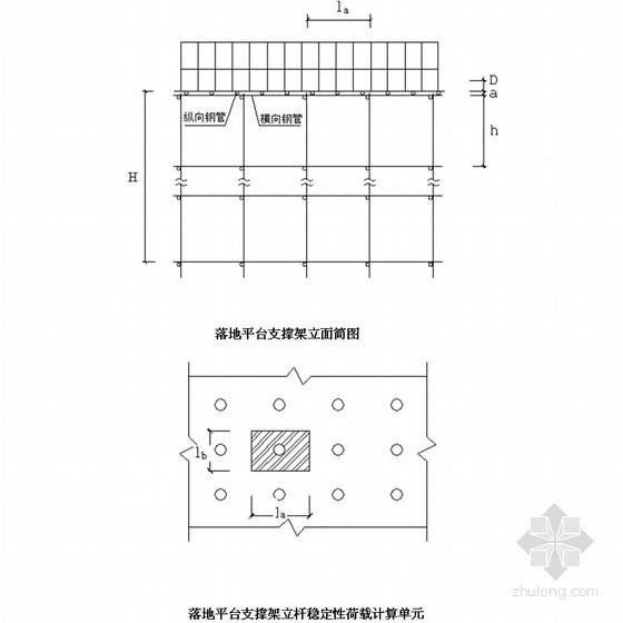 SCD200/200DK型施工电梯基础施工方案(地下室顶板支撑)