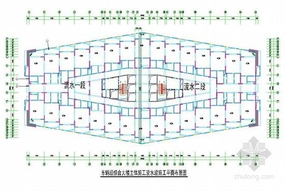 [广东]地铁配套高层综合楼工程施工组织设计(2010年)