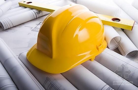 [陕西]建筑工程质量验收技术资料统一用表及填写范例(855页)