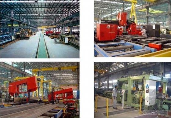 北京某大型图书馆钢结构加工制作施工方案(鲁班奖 钢桁架 超厚板)