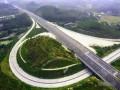 [广东]高速公路工程项目安全管理制度全套470页