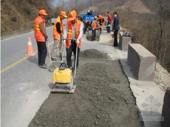 公路工程病害处治专项施工方案