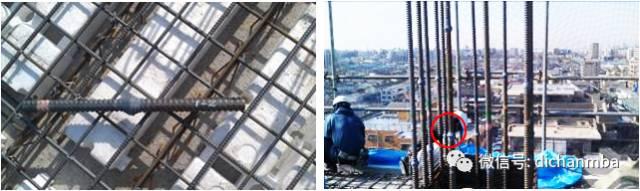 全了!!从钢筋工程、混凝土工程到防渗漏,毫米级工艺工法大放送_16