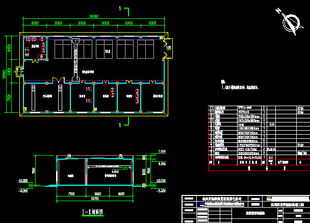 2016年设计际城铁路车辆段与综合基地初步设计图纸全套335张(建筑结构工艺设备,概算)_4