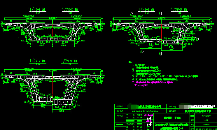 双线无砟轨道铁路区间桥梁设计图275张CAD(简支箱梁、预应力连续箱梁)_3