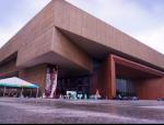 天津博物馆初步设计方案