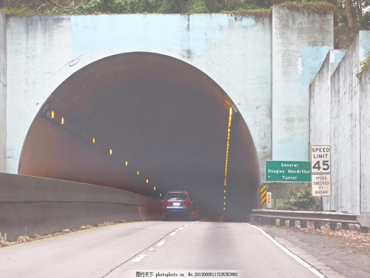 隧道施工质量控制(PPT版,共22页)