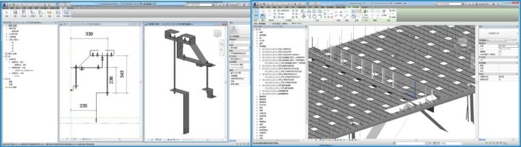 北京市CBD核心区Z15地块(中国尊大厦)项目BIM应用案例_3