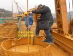 冲击钻钻孔灌注桩施工工艺流程培训讲义