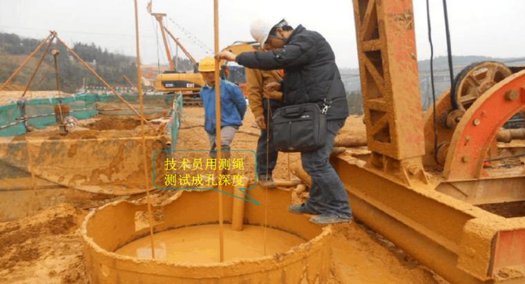 U型桥台施工工艺流程图资料下载-冲击钻钻孔灌注桩施工工艺流程培训讲义