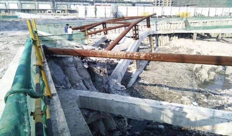 深基坑工程施工技术及安全质量控制讲义