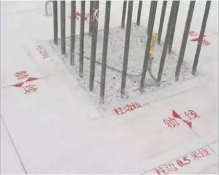 模板工程施工质量标准化图册,照着做就对了!_8
