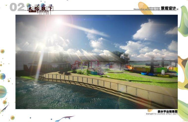 大榕数下--福州市榕都318艺术馆景观设计_8