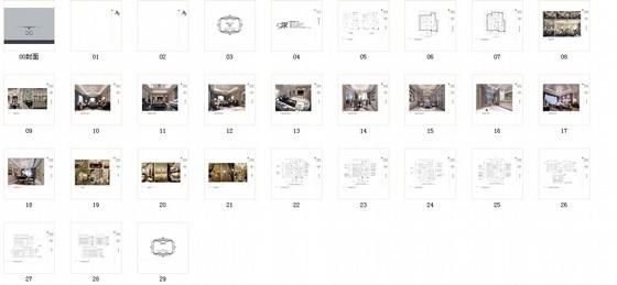 [沈阳]知名地产核心区新古典风格四居室样板间设计方案总缩略图