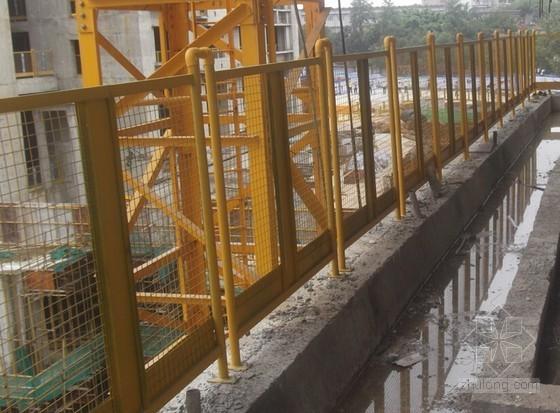 建筑工程施工安全防护检查汇报(脚手架 基坑 用电)