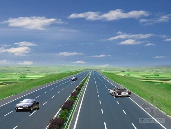 [全国]2008版公路工程预算定额(全套1133页)
