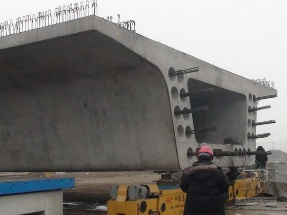 [广西]40mT梁预制首件专项施工方案