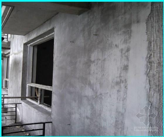 [QC成果]确保外墙保温砂浆施工质量(38页)