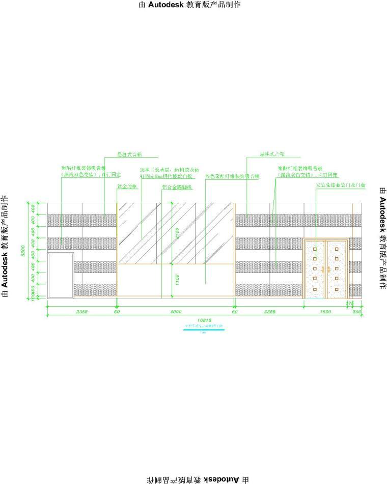 多功能会议室影音系统-立面3.jpg