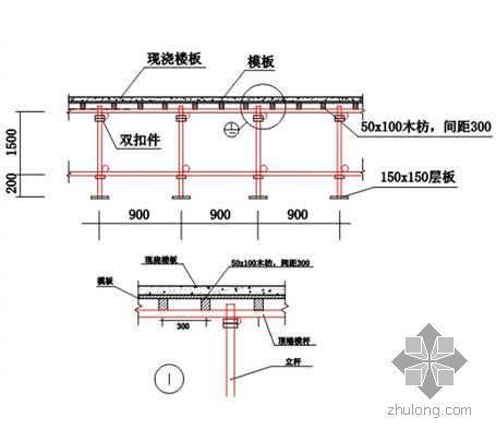 广州市某高层建筑九层板模板施工方案