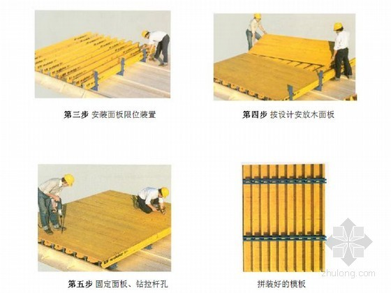 高架桥液压爬模施工专项方案
