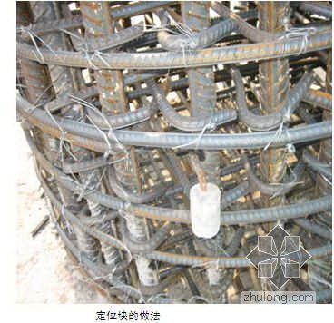 清水混凝土圆柱模板工艺改进创新(PPT)