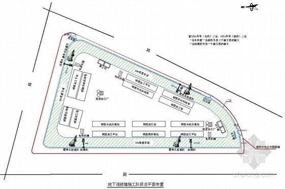 [江苏]超高层大厦土建施工组织设计(框架核心筒结构)