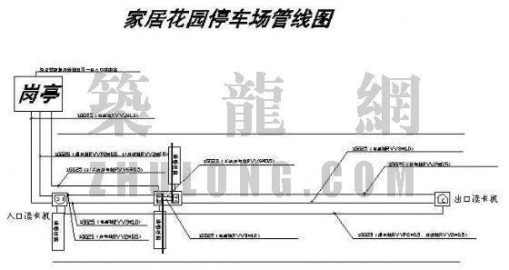 ID卡智能停车场管线施工图