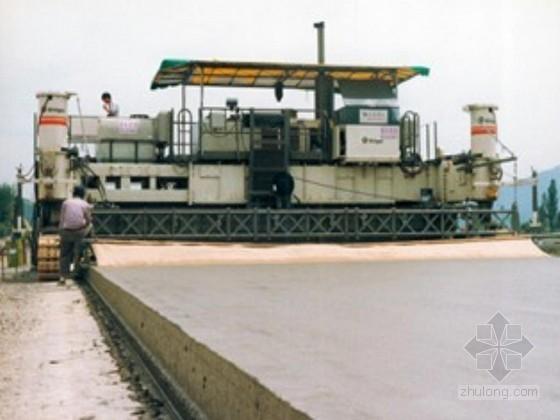 道路工程水泥砼路面滑模摊铺机专项施工方案
