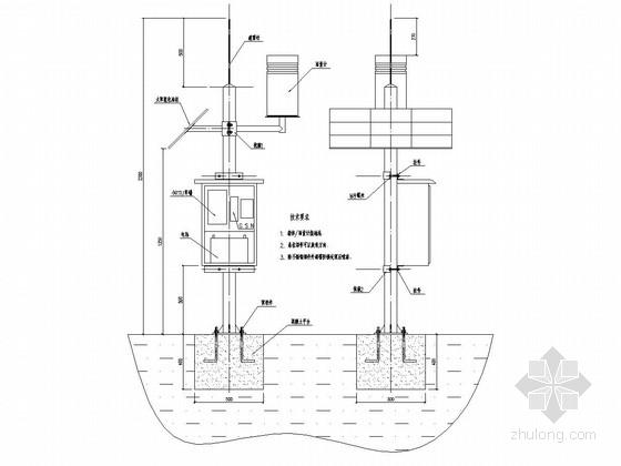 自动雨量站施工图纸